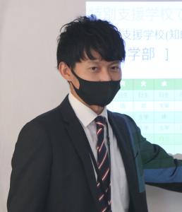 特別支援学校教諭 細山田龍さん(47回生)