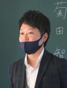 地方公務員Ⅲ(県庁)菊田智彦さん(40回生)